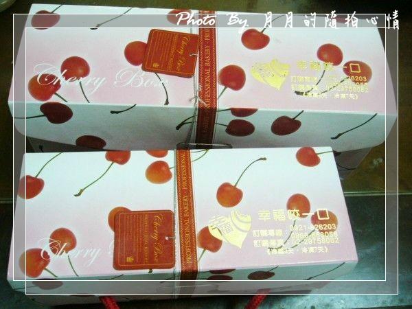 團購-幸福好滋味的-日式爆漿鮮奶布蕾捲 @民宿女王芽月-美食.旅遊.全台趴趴走