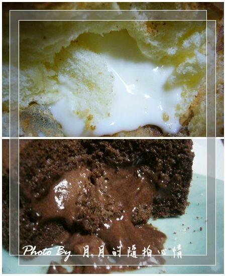 體驗-冰火五重天之爆漿蛋糕-阿娘喂~都爆光啦! @民宿女王芽月-美食.旅遊.全台趴趴走