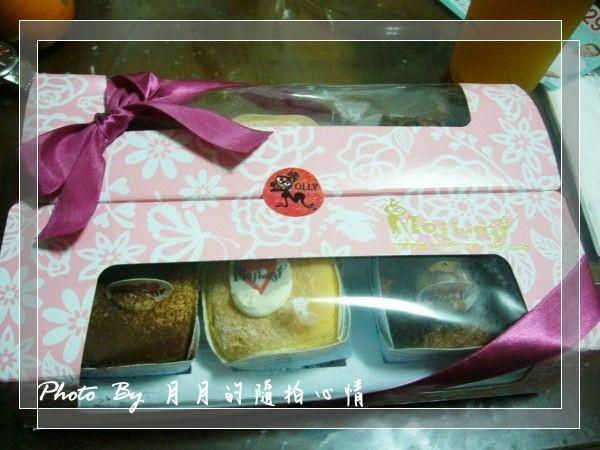 團購-媽媽咪呀蛋糕~最近好流行爆漿! @民宿女王芽月-美食.旅遊.全台趴趴走