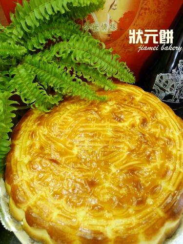 試吃活動-二崙-佳美麵包之狀元餅 @民宿女王芽月-美食.旅遊.全台趴趴走