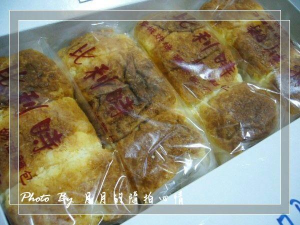 試吃-君城比利時麵包–濃濃的奶香味~~ @民宿女王芽月-美食.旅遊.全台趴趴走