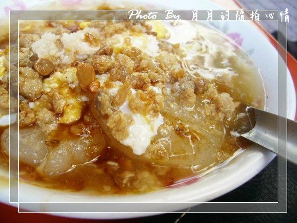 台南大灣-古早味肉粿-只有在地人才知道位置 @民宿女王芽月-美食.旅遊.全台趴趴走