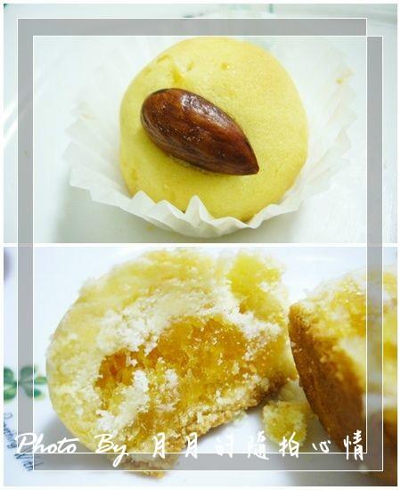 試吃-ISA BELLE(月之曉夢)–我們來吃月餅吧~ @民宿女王芽月-美食.旅遊.全台趴趴走