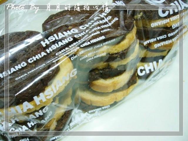 台南西港-佳湘麵包–從小吃到大的麵包店 @民宿女王芽月-美食.旅遊.全台趴趴走