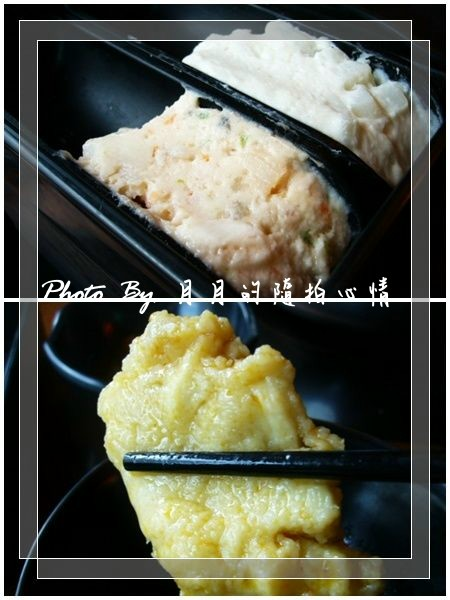台北東區-熱鍋螞蟻麻辣鍋吃到飽–好多好多冰淇淋~(已結束營業) @民宿女王芽月-美食.旅遊.全台趴趴走