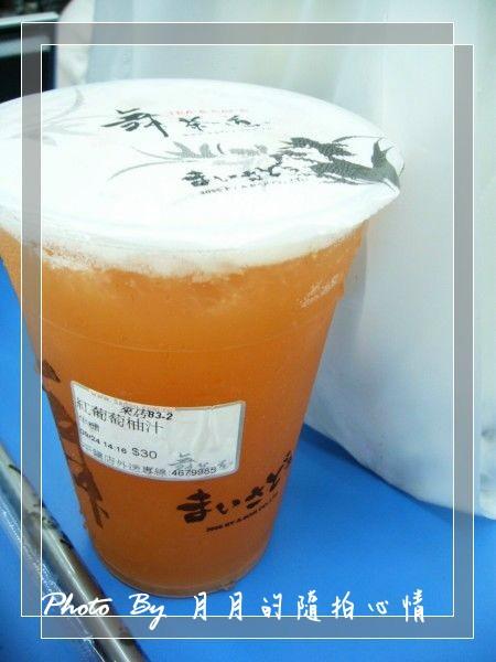 平鎮-舞茶道–日式奶茶好甜蜜~ @民宿女王芽月-美食.旅遊.全台趴趴走