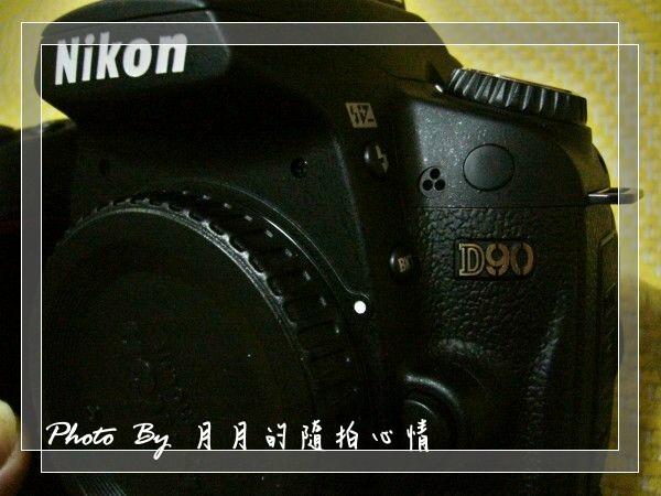 NIKON-D90開箱文–生命中第一台單眼入手 @民宿女王芽月-美食.旅遊.全台趴趴走