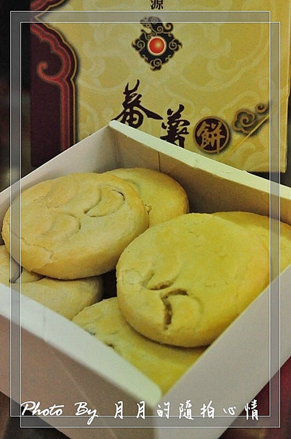 新竹北埔-再訪隆源餅行-迎接下一個世紀 @民宿女王芽月-美食.旅遊.全台趴趴走