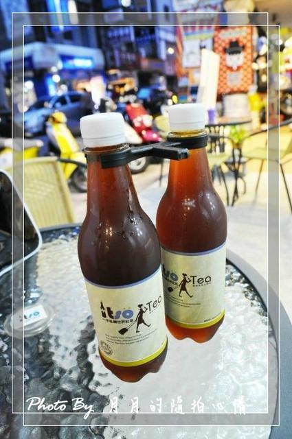 中壢-一手私藏紅茶–我找到好喝的紅茶嚕~ @民宿女王芽月-美食.旅遊.全台趴趴走