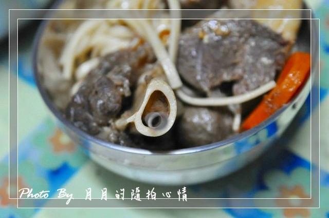 團購-中和土羊哥羊肉爐–對抗寒冬的好物 @民宿女王芽月-美食.旅遊.全台趴趴走