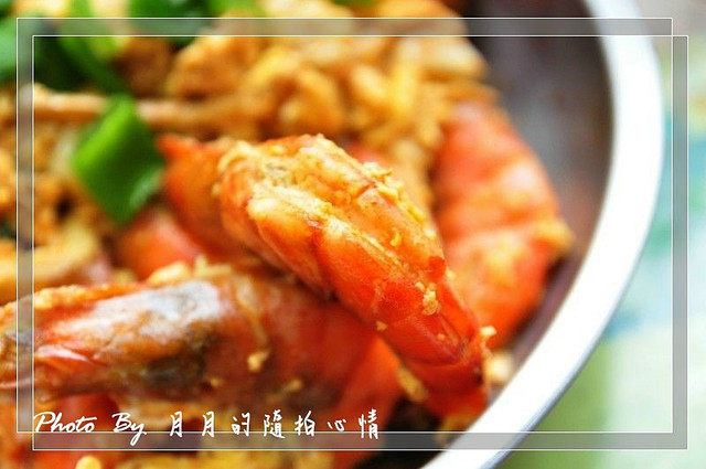 試吃-金車冷凍鮮蝦-CAS品質有保証 @民宿女王芽月-美食.旅遊.全台趴趴走