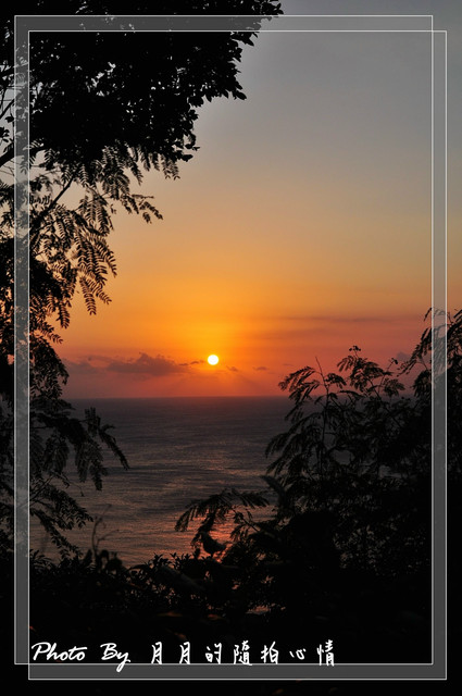 無名好地方058【這裡賞夕陽最美】恆春-關山日落 (墾丁之旅) @民宿女王芽月-美食.旅遊.全台趴趴走