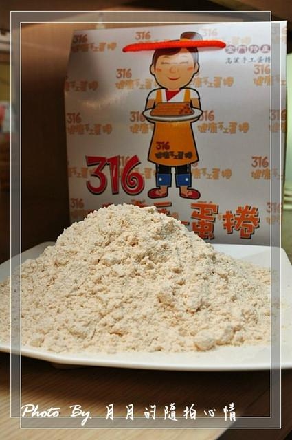 金門-316健康蛋捲–高梁做的蛋捲喲~ @民宿女王芽月-美食.旅遊.全台趴趴走