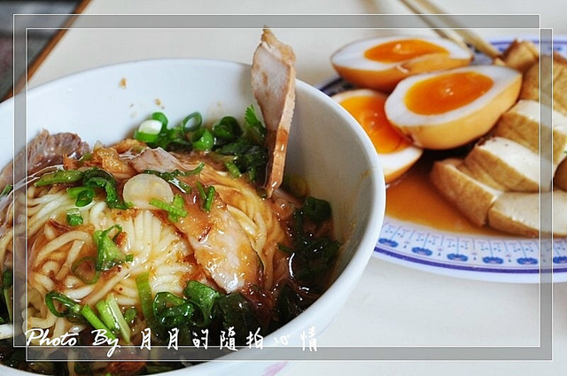 大溪-達摩麵店-怎可不點黃金蛋! @民宿女王芽月-美食.旅遊.全台趴趴走