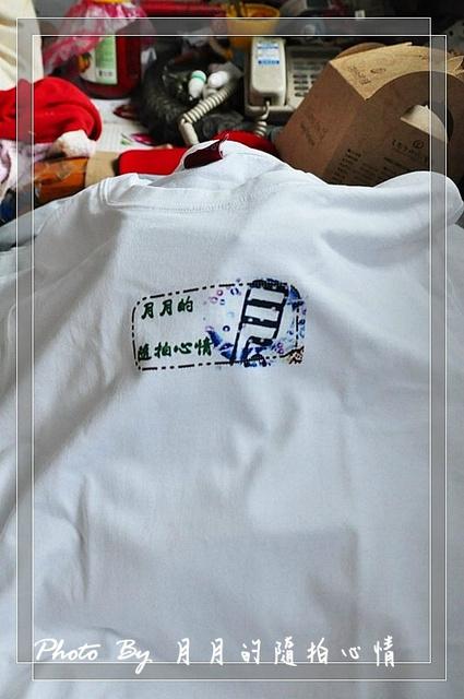 邀約-LOGOless T-shirt-自己做t裇,走出新風格 @民宿女王芽月-美食.旅遊.全台趴趴走