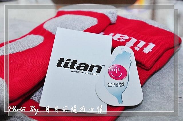寫手-titan太肯運動襪-內有小四露毛照 @民宿女王芽月-美食.旅遊.全台趴趴走