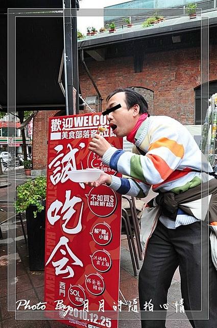台北西門-一毛不拔試吃大會師 @民宿女王芽月-美食.旅遊.全台趴趴走
