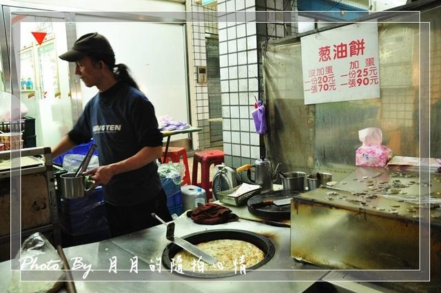 中原-長髮老板的蔥油餅-九層塔增添風味 @民宿女王芽月-美食.旅遊.全台趴趴走