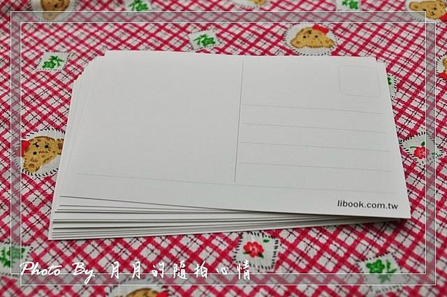 邀約-Libook 啦部客-自己輕鬆做寫真書 @民宿女王芽月-美食.旅遊.全台趴趴走