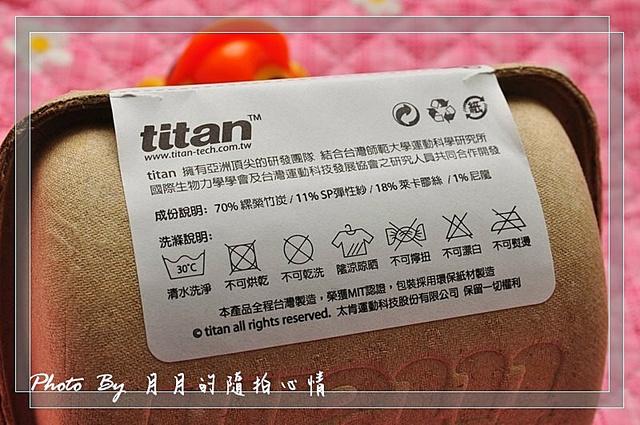 邀約-titan活力襪-小四又要露毛啦! @民宿女王芽月-美食.旅遊.全台趴趴走