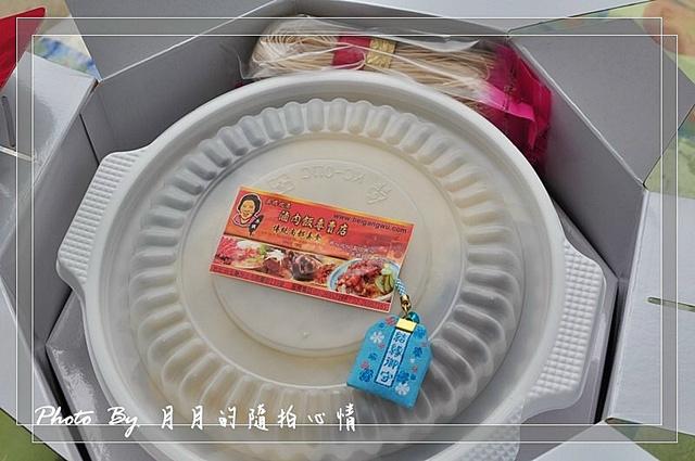 試吃-吳媽北港富貴蹄膀-傳統南部阿嬤a口味 @民宿女王芽月-美食.旅遊.全台趴趴走