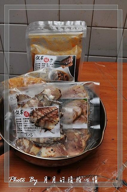 台中豐原-飯菜舖子-混蛋果真一家親 @民宿女王芽月-美食.旅遊.全台趴趴走