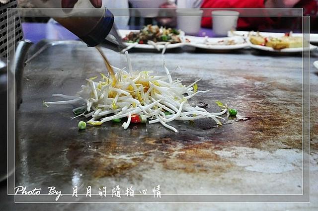中壢-融鐵板燒-平價料理,執著的幸福(已搬遷至中原) @民宿女王芽月-美食.旅遊.全台趴趴走