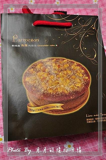 試吃-留乃堂帕瑪森典藏巧克力-原來起司也可以這麼好吃 @民宿女王芽月-美食.旅遊.全台趴趴走