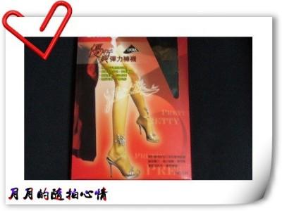 「搶便宜」台南-千馨精品服飾 (女生專用店哦~) @民宿女王芽月-美食.旅遊.全台趴趴走