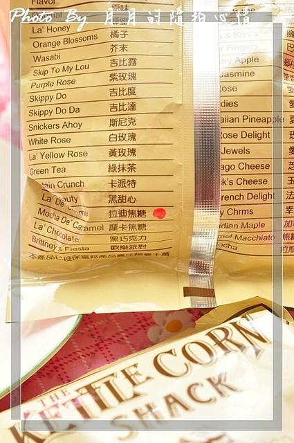 試吃-美國水壺玉米屋-美式純正風味 @民宿女王芽月-美食.旅遊.全台趴趴走