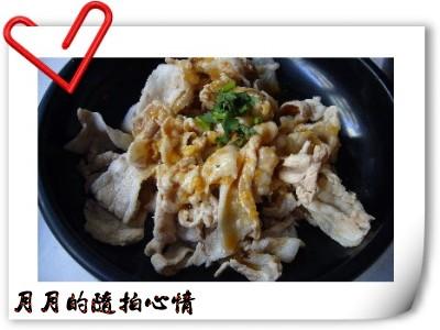 台南-格林童話 @民宿女王芽月-美食.旅遊.全台趴趴走