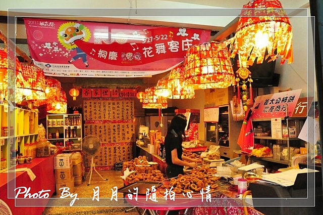 新竹北埔-姜太公柿餅-教你分辨真假柿餅 @民宿女王芽月-美食.旅遊.全台趴趴走