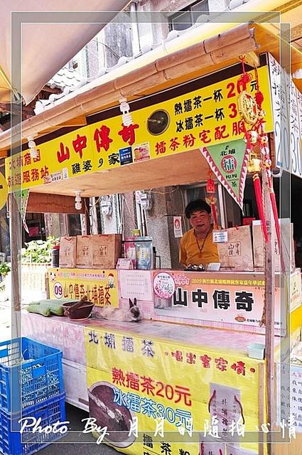 新竹北埔-山中傳奇擂茶-一個對北埔充滿熱情的故事 @民宿女王芽月-美食.旅遊.全台趴趴走