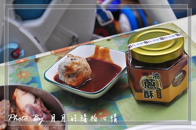 試吃-元本鮮肉丸-爆漿在嘴裡卻也甜在心裡 @民宿女王芽月-美食.旅遊.全台趴趴走
