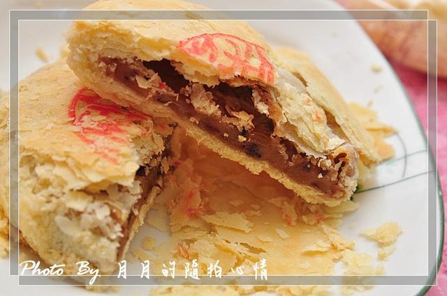 試吃-台北犁記太陽餅-福圓人團圓 @民宿女王芽月-美食.旅遊.全台趴趴走
