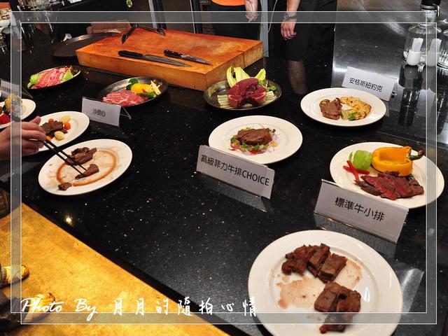 試吃-Urgo網美國牛肉試吃會-最好吃的小羔羊排就在這裡 @民宿女王芽月-美食.旅遊.全台趴趴走