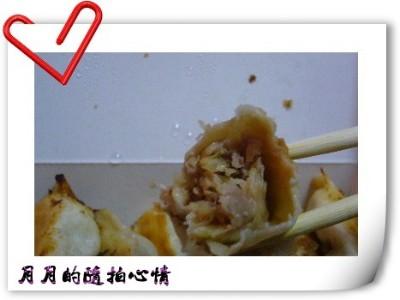 台南-和記鍋貼 @民宿女王芽月-美食.旅遊.全台趴趴走