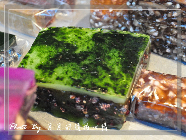內灣-粿夫人-找回小時的記憶 @民宿女王芽月-美食.旅遊.全台趴趴走