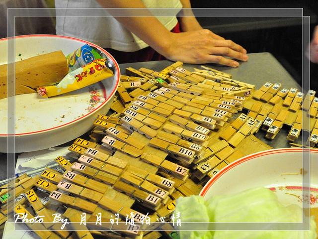 台北三峽-三角湧養生滷味-老伴,要記得粗素哦! @民宿女王芽月-美食.旅遊.全台趴趴走
