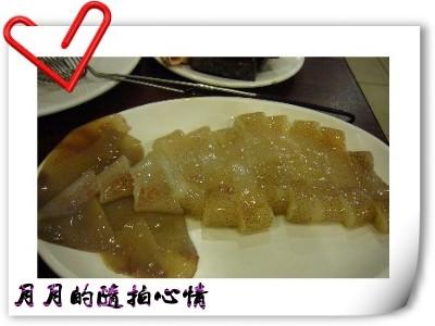 台南-旺季麻辣鍋 @民宿女王芽月-美食.旅遊.全台趴趴走