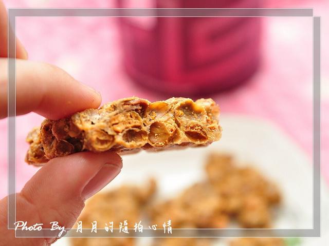 試吃-解饞小舖  黃金之糖–新口味新創舉 @民宿女王芽月-美食.旅遊.全台趴趴走