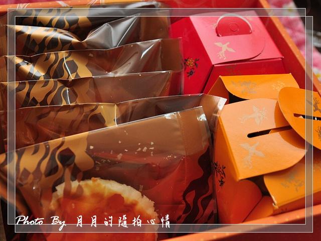 試吃-千家軒福圓餅–福氣好運「龍」綜來!! @民宿女王芽月-美食.旅遊.全台趴趴走