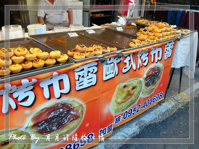 新竹內灣-老街內歐式烤布蕾–另類必買品 @民宿女王芽月-美食.旅遊.全台趴趴走