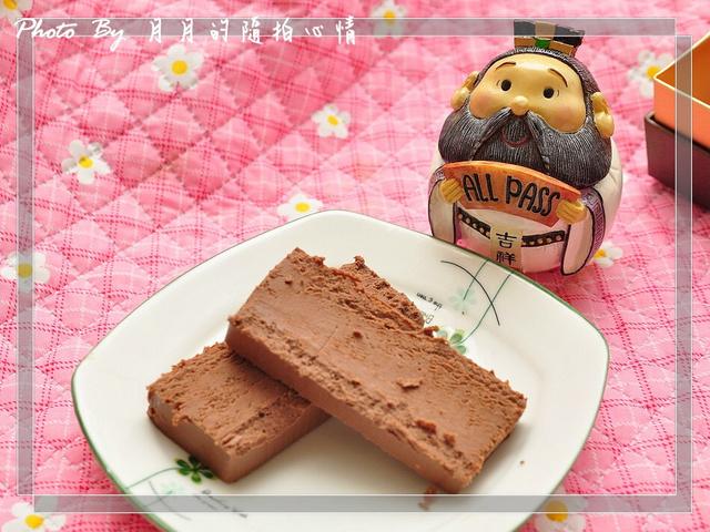 試吃-禾雅堂HOARD (巧克力乳酪蛋糕)–天天都是情人節 @民宿女王芽月-美食.旅遊.全台趴趴走