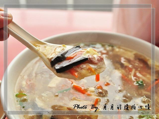 台南-再訪前鋒水餃之家–那段青春歲月的回憶 @民宿女王芽月-美食.旅遊.全台趴趴走