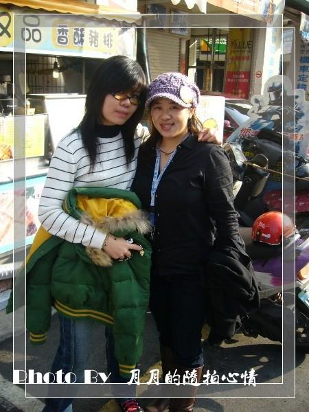 「心情」2009年我的個人部落格 新年期許 @民宿女王芽月-美食.旅遊.全台趴趴走