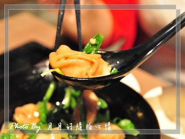 台北大安-李雪廚坊–粉香粉滑嫩的粉肝,吃了會有龍飛出來啊~~ @民宿女王芽月-美食.旅遊.全台趴趴走