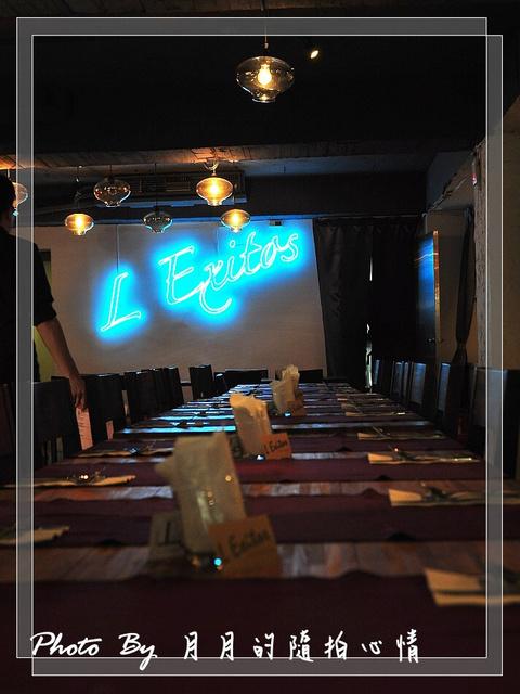 台北大安–L exitos (環境篇)–猶如走入一場華麗的設計表演會(現已改為Fabrica 椅子) @民宿女王芽月-美食.旅遊.全台趴趴走