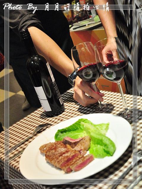 台北大安-City Super 澳洲美食體驗會–想飛飛飛到國外去 @民宿女王芽月-美食.旅遊.全台趴趴走
