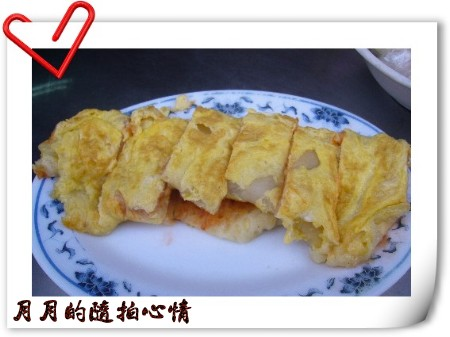 台南-西港菜市場美味蛋餅 @民宿女王芽月-美食.旅遊.全台趴趴走
